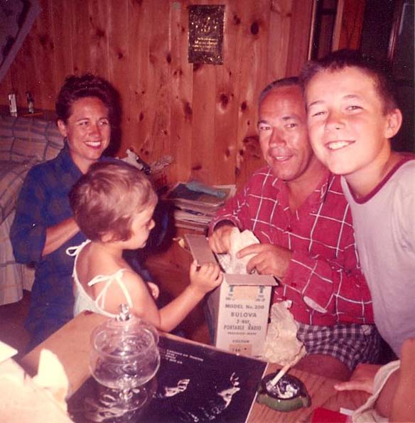Fun in August with Dad, Mom, my brother and me
